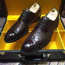Мужские туфли-оксфорды из тисненой кожи; Цвет черный, Винный; мужские свадебные модельные туфли на шнуровке; вечерние туфли-оксфорды