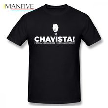 Hugo Chavez T Shirt Chavista T-Shirt Short-Sleeve Cute Tee Shirt Printed Summer 100 Percent Cotton Men Plus size Tshirt цена
