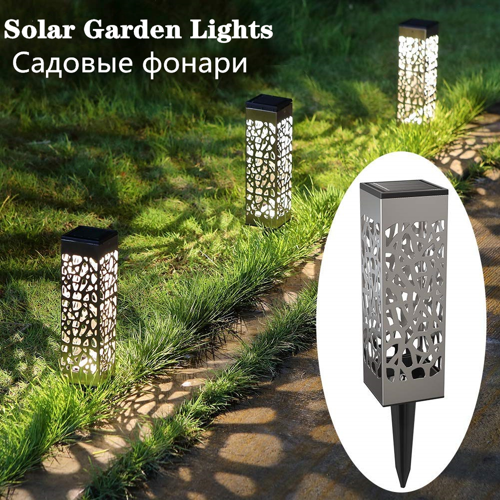 Solar Lawn Light Garden Lights Outdoor Patio Yard Lawn Decoration Waterproof Solar Led Lights Home Courtyard Decoration Lamp