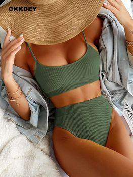 High Waist Bikinis Swimsuit Women 2021 Sexy Solid Biquini Push Up Swimwears Triangle Bikini Ribbed Bathing Suits Women Beachwear 2