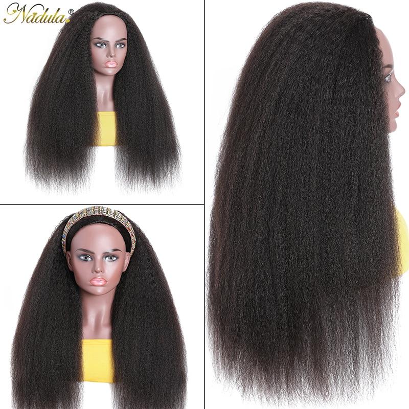 Kinky Straight 3/4 Half Wig  Nadula Hair Headband Wigs for Black Women  Headband Wig  Natural Color 5