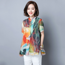 COIGARSAM Vintage Print Shirt Womens tops New Summer Loose Women shirts