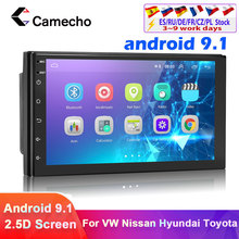 Camecho 2 din auto Radio Multimedia Player 7 \
