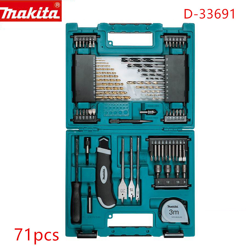Makita Drill Bit Set Masonry, Wood   71pcs   D-33691 Combination Drill