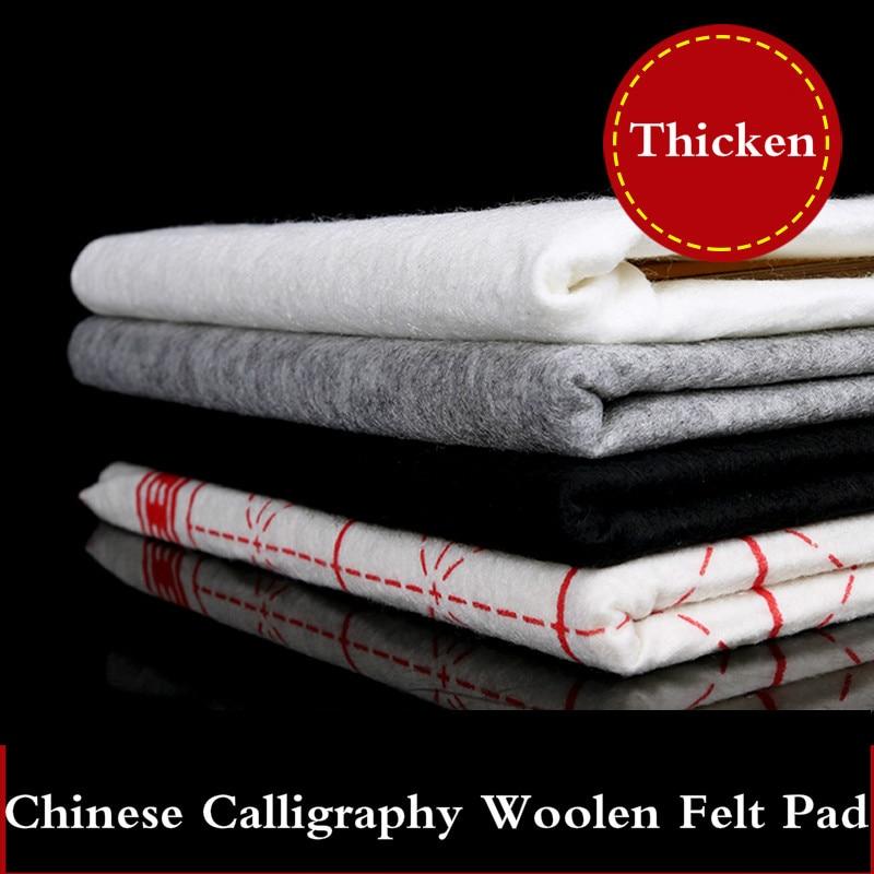Woolen Felt Pad Peinture Feutre Soft Chinese Traditional Brush Calligraphy Ink Painting Soft Pad Table Mat Feutre Peinture