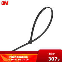 Cable Ties 3M FS 200 AW C Home Improvement Electrical Equipment Supplies Wiring Accessories Clear Black Self Locking Scotchflex FS 200 cable clamp FS 200 AW C FS 200 A C FS 200