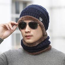 Осенне зимняя вязаная шапка мужская плюшевая с воротником для