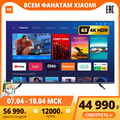 TV 65 ''Xiaomi Mi TV 4S 65 smart TV Black tелевизор Xiaomi 4K 65inchtv 65