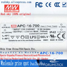 цена на (Only 11.11)MEAN WELL APC-16-700 (12Pcs) 24V 700mA meanwell APC-16 24V 16.8W Single Output LED Switching Power Supply