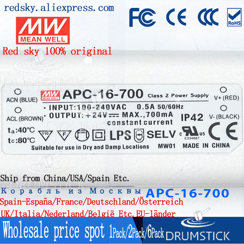 (Only 11.11)MEAN WELL APC-16-700 (12Pcs) 24V 700mA meanwell APC-16 24V 16.8W Single Output LED Switching Power Supply