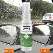 Auto acessórios do carro hgkj auto limpador de vidro da janela do carro à prova de chuva vidro revestimento hidrofóbico carro de limpeza de vidro anti-chuva spray