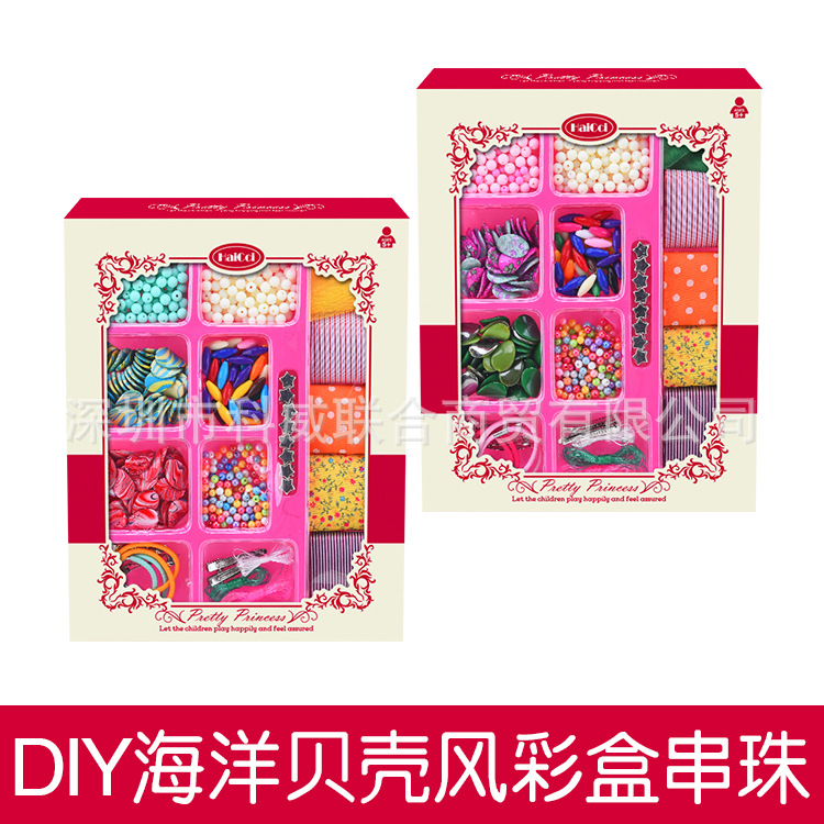 Children DIY Beaded Bracelet Material Box GIRL'S Flexible Threading Creative Educational Bead-stringing Toy Toy