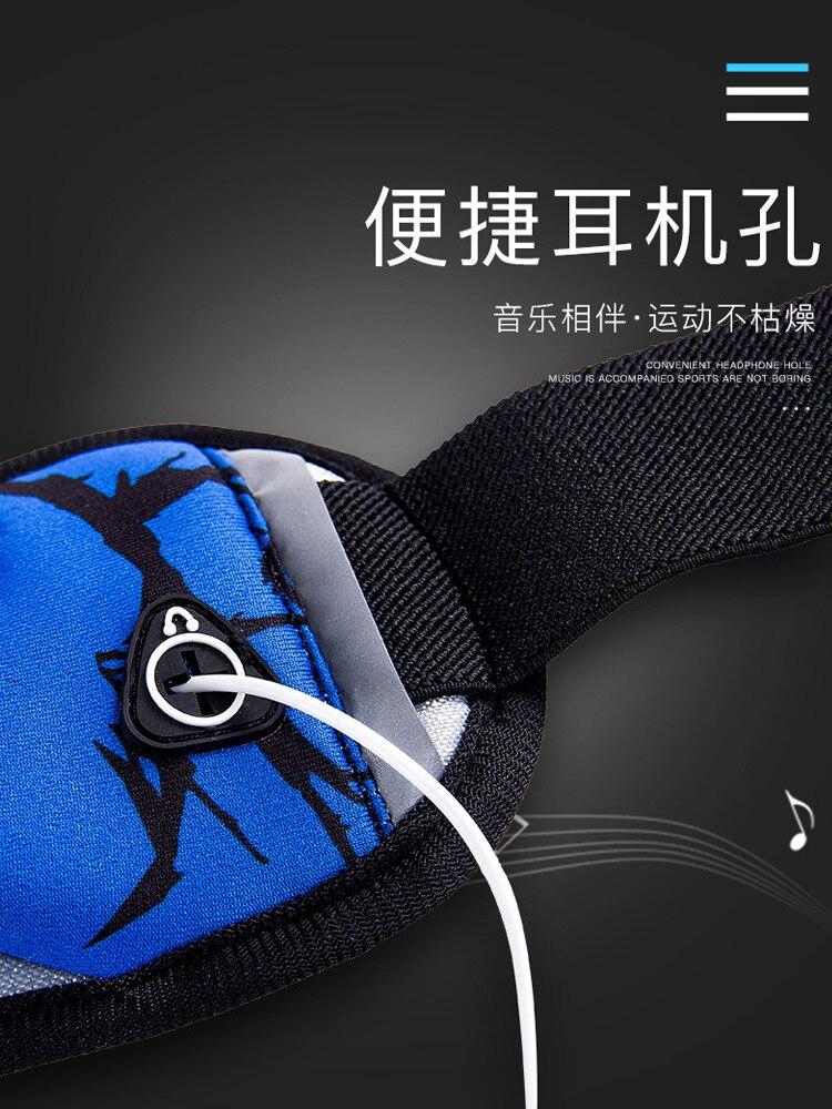 Sports Outdoor Waist Pack Ultra-Thin Voltage Outdoor Waterproof Mobile Phone Waist Bag Men's Women's Belt Bag