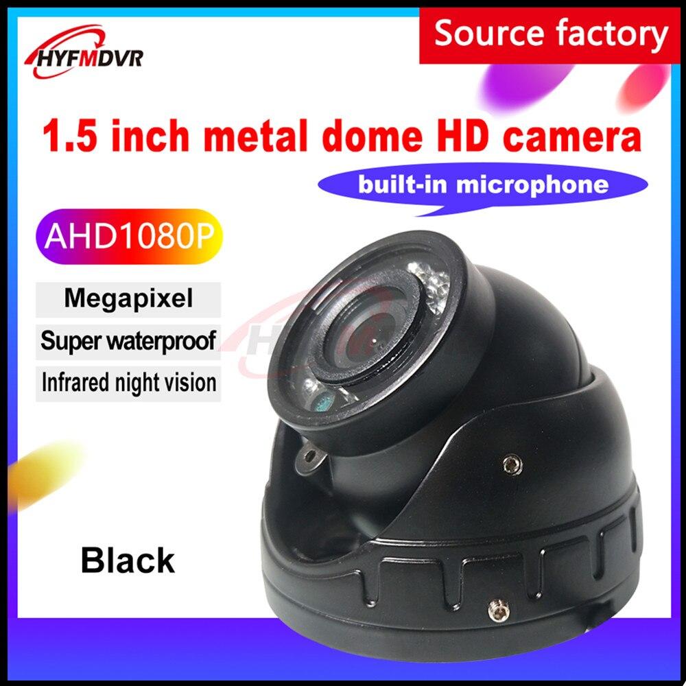 LSZ source factory 1.5 pouces hémisphère métal voiture caméra infrarouge vision nocturne intégré extraction vocale camion/taxi/bus pal/ntsc