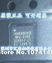 MPU-9150 MPU9150 QFN-24 max17113e qfn