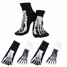 Socks Skull Skeleton Punk-Rock Five-Finger Terror Hip-Hop Bone 1-Pair Male Men's Odd Sox