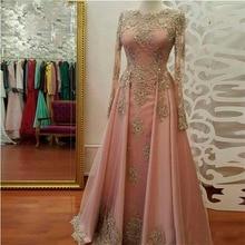 Elegant Gold Lace Appliqued Long Prom Dresses O-Neck Beaded