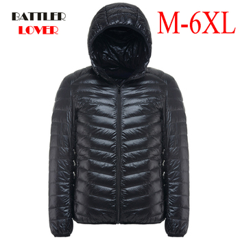 Brand Autumn Winter Light Down Jacket Men's Fashion Hooded Short Large Ultra-thin Lightweight Youth Slim Coat Plus Size M-6XL