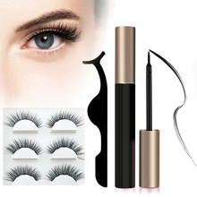 Magnetic Eyelashes and Magnetic Eyeliner Kit 3 Pairs Reusable Natural Magnetic lashes and A Magnetic Eyeliner with A Tweezers tanie tanio nadinger CN(Origin) Black Faux mink Eyelashes Natural Long Waterproof Long Lasting 1cm-1 5cm magnetic eyelashes set 3d mink lashes 3 pairs