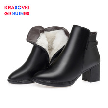 Krasovki Genuines Genuine Leather Fur Warm Shoes Plush Ankle Boots Wool Women Snow Boots Warm Platform for Women Winter Boots 100% genuine leather natural fur snow boots warm wool women boots classic waterproof ankle boots women shoes lady winter boots