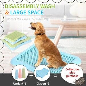 Inodoro para perros, mascota grande bandeja de tocador, baño para perros, adiestramiento de gatos, alfombrilla para cachorros, asiento para orina