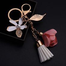 2019 new  Fashion Charm Car Women Bag Tassel Cute Crystal Key Ring Flower Key Chain Keychain  Car Ring Gift Key Chains hot