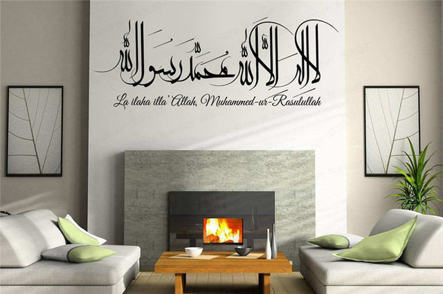 Allah and Muslim Calligraphy bless Arab Islamic Wall Sticker Vinyl Home Decor Wall Decal Living Room Bedroom Wall Sticker WL194 2