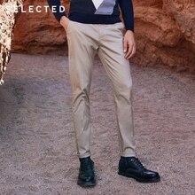 SELECTED Mens Autumn Slim Fit Stretch Cotton Striped Pants S