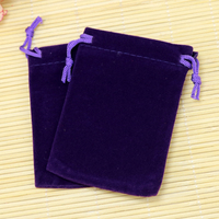200pcs/lot Purple Velvet Bag 9x12cm Wedding Decoration Candy Gifts Jewelry Packaging Bag Pouches Small Drawstring Gift Bags