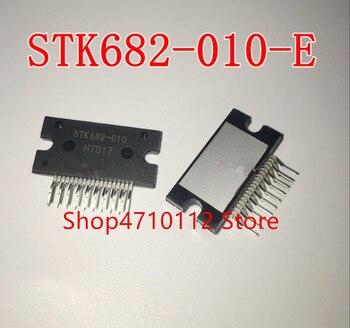 10PCS/LOT STK682-010 STK682 HZIP-19