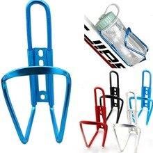 Универсальный велосипедный держатель для бутылки из алюминиевого сплава, держатель для бутылки воды для езды на велосипеде, Спортивные Аксессуары для велосипеда