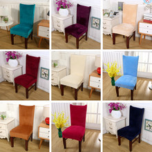 Kitchen Dining Chair Covers Spandex Stretch Velvet Seat Covers Party Office Chair Cover Slipcovers fundas para sillas de comedor