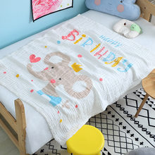 Four-layer Cotton Combed Single Flower Baby Quilt Towel 120 * 150cm Blanket Baby Bath Towel Summer Cool Quilt(China)