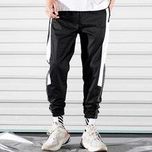 Autumn Sweatpants Men Fashion Contrast Color Casual Joggers Pants Men Streetwear Hip Hop Loose Drawstring Trousers Man M-4XL contrast panel drawstring sweatpants