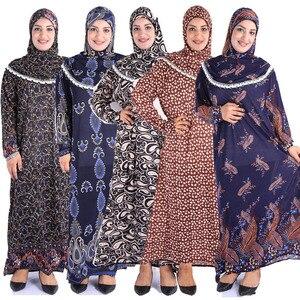 Image 5 - (לבחור צבע & פרח דפוס) מוסלמי נשים של תפילת גלימה מזרח התיכון העבאיה