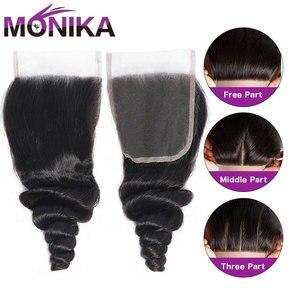 Image 3 - Monika 20 インチインドの髪閉鎖ルーズウェーブ閉鎖 cheveux 人毛織り閉鎖 4 × 4 3 部分 swicc レース閉鎖非レミー