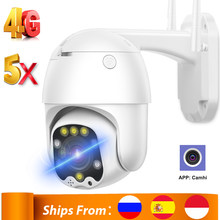4G SIM Card Camera 1080P PTZ 5X Zoom Auto Focus 2.7-13.5mm / 6mm Fixed Lens Outdoor CCTV Security Wireless WIFI IP Camera Camhi