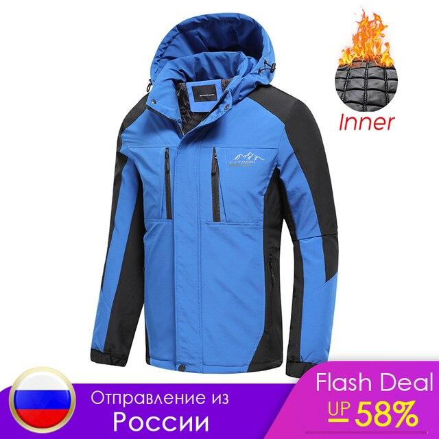 Oiata Men 2021 Spring New Brand Outdoor Vintage Thick Jacket Coat Men Autumn Fashion Patchwork Waterproof Pockets Hat Jackets 1