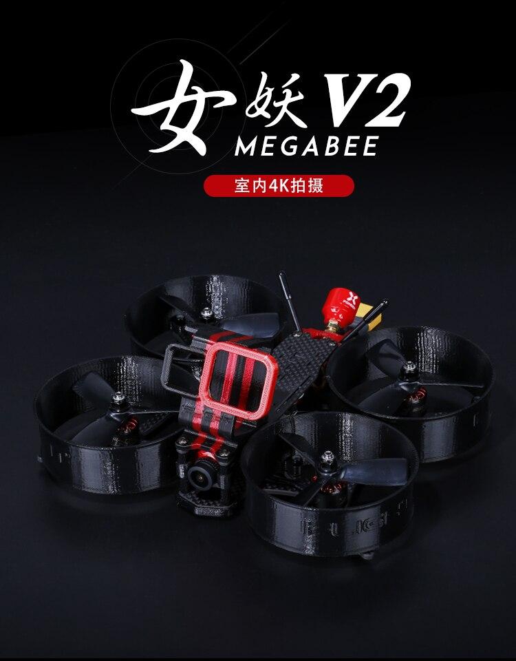 MegaBee V2 3 inch FPV Drone 4K Filmen BNF SucceX F4 Vlucht Controller 35A 4 IN 1 ESC XING 1408 3600KV Borstelloze Motor