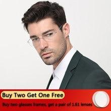 Титановые мужские очки без оправы, женские прозрачные очки, оптическая близорукость, бизнес прозрачная оправа для очков, мода# CT001