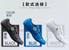 SH-RC500 buty szosowe obuwie RC500 tanie tanio Buty rowerowe Syntetyczny Średnie (b m) RUBBER Hook loop shimano Skórzane Dla dorosłych Oddychające