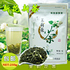 2019 Chinese Jasmine Flower Green Tea 250g Real Organic New Early Spring Jasmine Tea for Weight Loss Green Food Health Care 1
