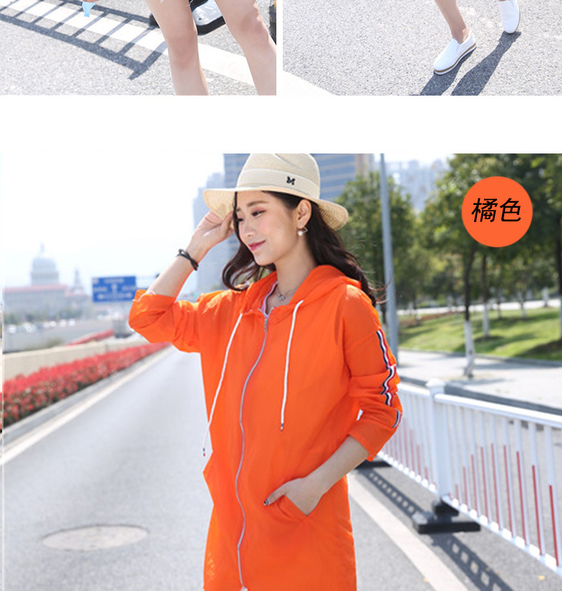 Heaae4df01d7c422f918d179dc3246de6L Sun Protection Clothing Women's Summer Mid-length 2017 Korean Coat Large Size Beach Sun Protection Clothing Breathable Hooded Su