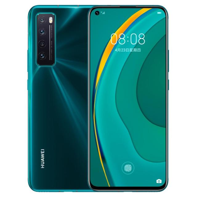 New Huawei Nova 7 5G Moible Phone 6.53 inch OLED Screen Kirin 985 SOC 4000mAh 64.0MP Main Camera NFC Fast Charger Smartphone