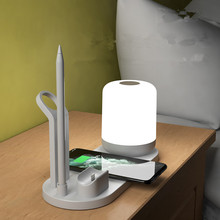2021 Wireless Charging Lamp For iphone Wireless Chargers LED Desk Lamp Phone Chargers For Mobile Phone Watch for Airpods