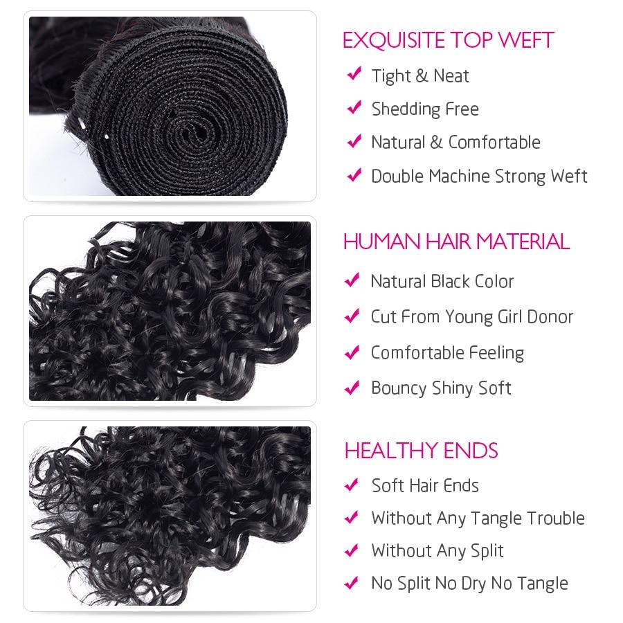 Beautiful Princess Hair Water Wave Bundles 1 PC   Bundles Double Weft  Bundles  Hair 6