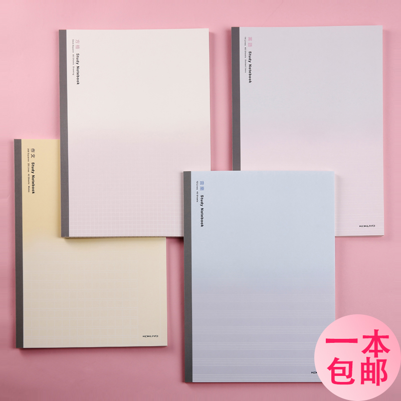 KOKUYO WCN-DNA58 Campus Study Notebook A5 B5 Square English All Subject Memo Columas Blank Simple Student Stationery