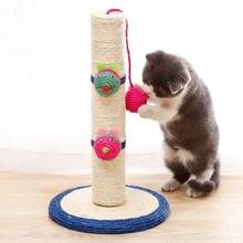 Съемный игровой комплекс для кошек из сизаля Колонка кошка тарелка