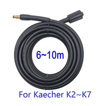 6~10 meters High Pressure Washer Hose Pipe Cord Car Washer Water Cleaning Extension Hose Water Hose for Karcher Pressure Cleaner
