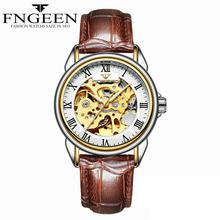 FNGEEN Women 'S Watches Automatic Mechanical Gold W